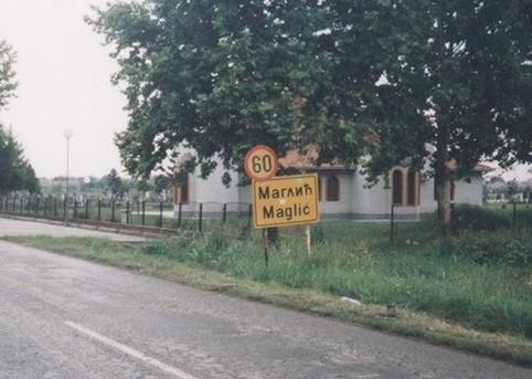 Ова село неколку години било седма република во поранешна Југославија (ФОТО)