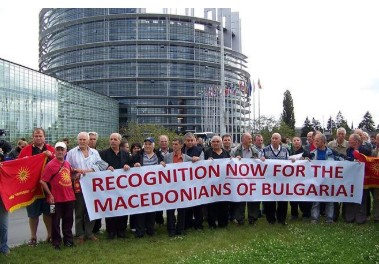 Бугарија забрани да се регистрира македонско здружение