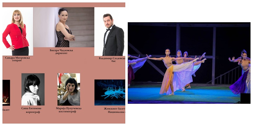 """Опера и балет под ѕвездите"": Гала оперски концерт и балет ""Болеро"""
