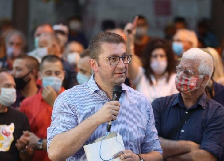Мицкоски: Нема да поддржиме само еден викенд без ДДВ, туку четири како што вети Владата пред избори