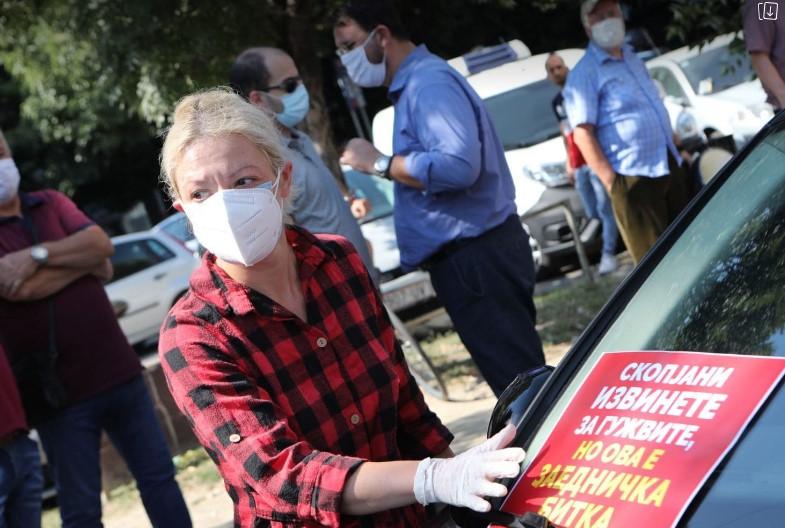ВМРО-ДПМНЕ: Oва е заедничка битка