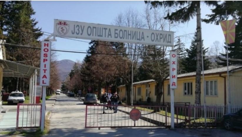 Болниците во Охрид и Струга со финансиски проблеми: Не знаеме до кога ќе издржиме да продолжиме со работа