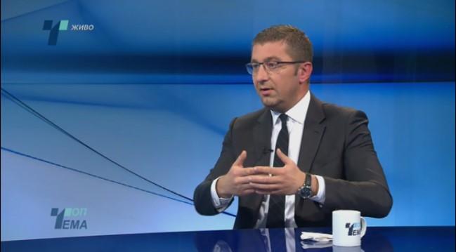 Мицкоски: За што се трошат парите кога државниот долг е зголемен за една милијарда евра, а како потрошиле само 190 милиони евра