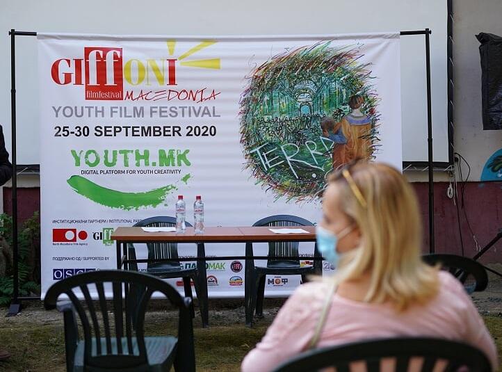 """300 учесници од 13 земји ќе учествуваат на 8.""""Џифони Македонија"""""""