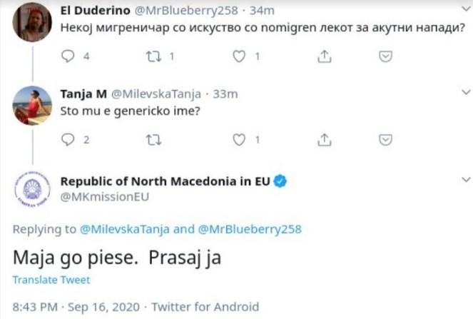 Која е Маја: Мисијата при ЕУ на официјалниот Твитер профил дели лекови за акутни напади