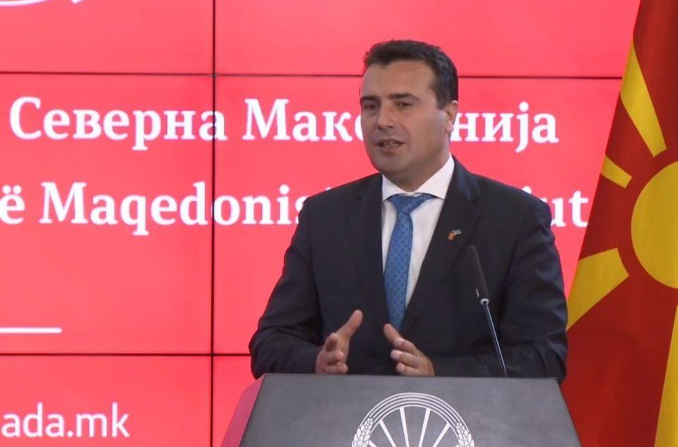Промовирани законските измени за натамошна децентрализација: Од персоналецот и од ДДВ општините ќе добиваат по 6%