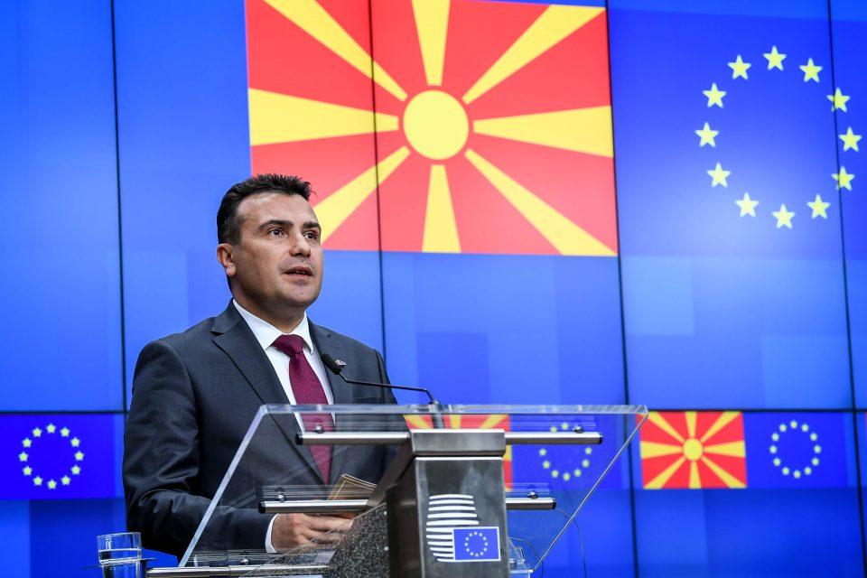 Заев: Кога УНЕСКО го прогласи 5 ноември за Светски ден на ромскиот јазик, ни даде уште една причина повеќе да ги славиме и чуваме ромскиот јазик и култура