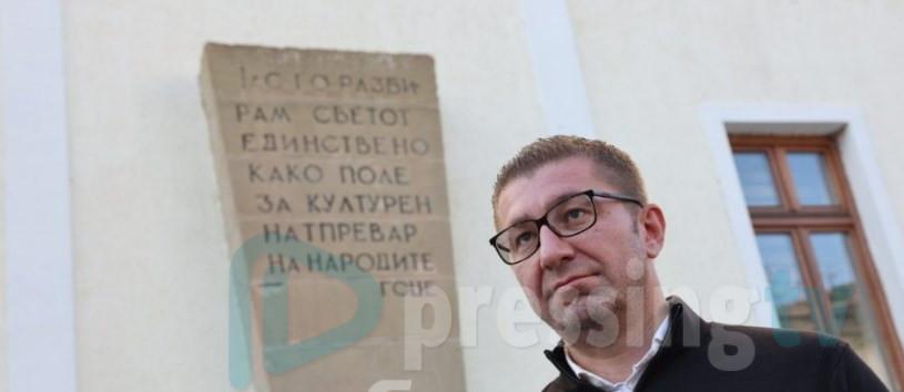 Mицкоски: ВМРО-ДПМНЕ на изминатите избори победи, ќе победи и на следните