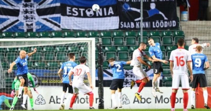 Слаба игра: Естонија загуби два, Македонија освои еден бод
