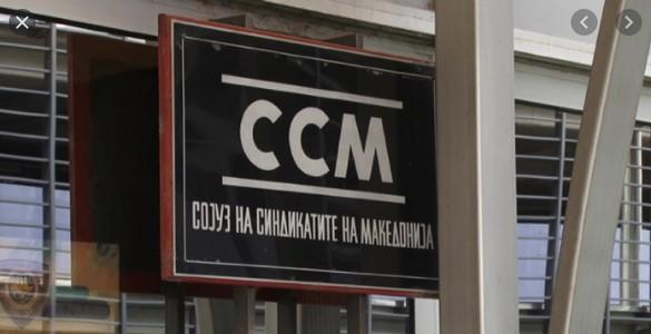 Предлог на ССМ: Работниците кои се ангажирани да работат во недела да имаат право на зголемување на основната плата и слободен ден