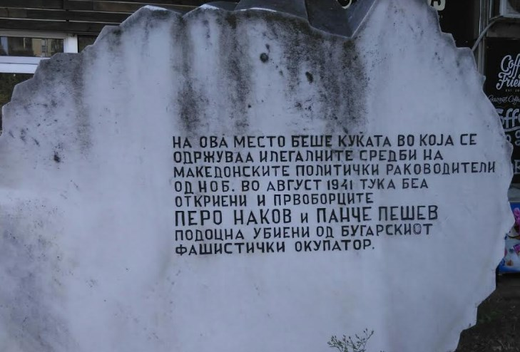 На сметка на Македонците, Ковачев сака од спомениците да го исчисти фашизмот на Бугарија