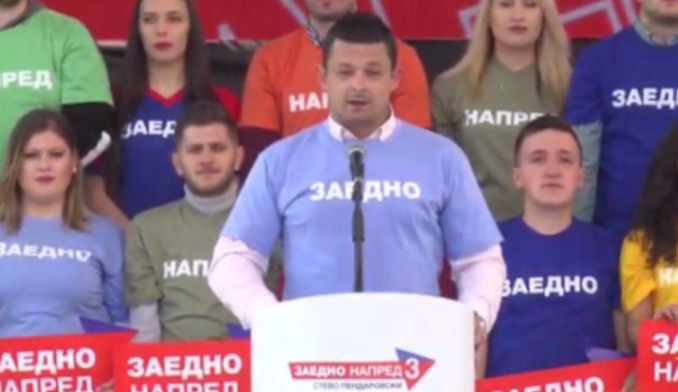 Наумче Мојсовски е новиот директор на Агенцијата за млади и спорт