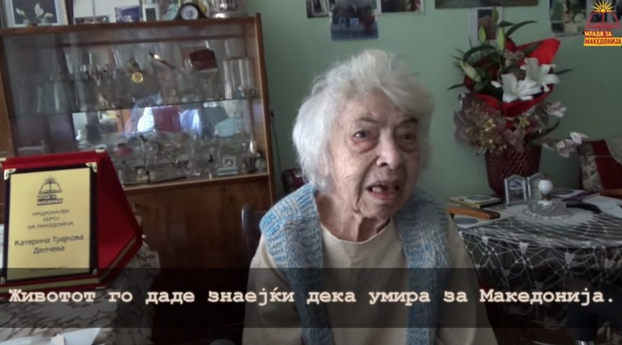Најмалата внука на Делчев: Гоце ќе се преврти во гробот ако знае дека се води полемика дали тој е Македонец