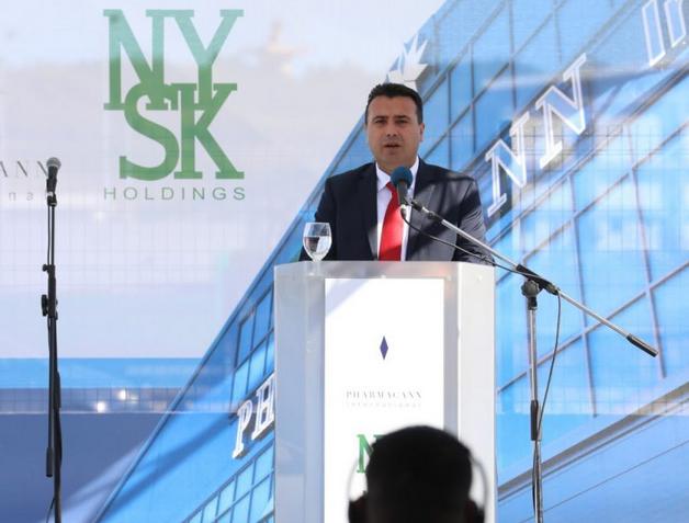 Премиерот Заев отвори нов капацитет за медицински канабис-Ваквите инвестиции влеваат сигурност и отвораат работни места
