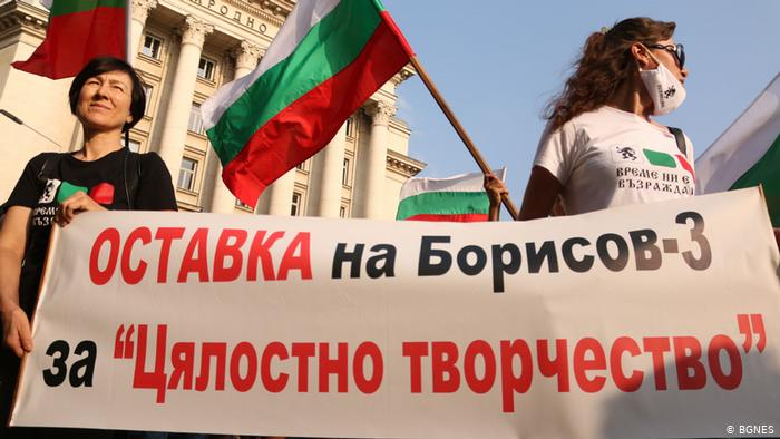 Бугарскиот парламент го отфрли предлогот на Борисов за уставни измени