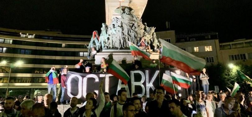 ЕУ предоцна ја сфати опасноста од бугарската корупција