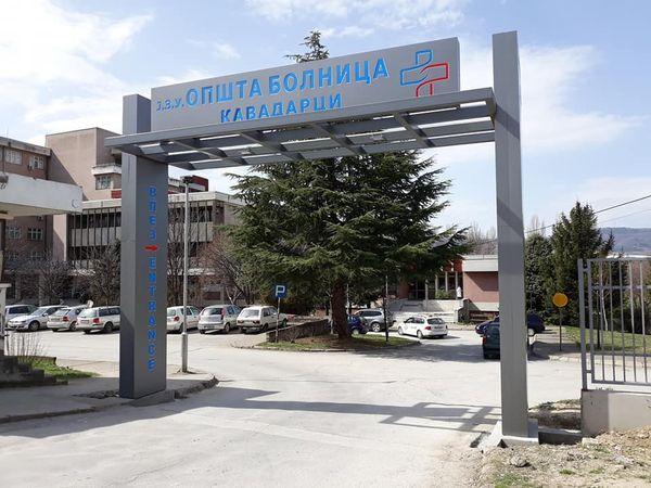 Короната коси во Кавадарци: За три дена две жртви во семејството Ѓерѓеви, почина и помалиот син