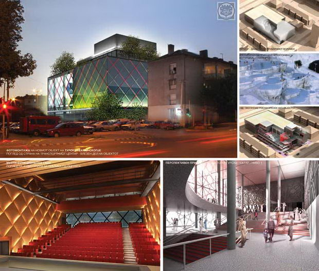 Продолжува изградбата на Турскиот театар во Скопје