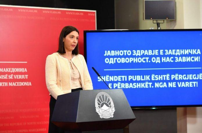 Во живо: Прес конференција на Магдалена Филиповска-Грашкоска