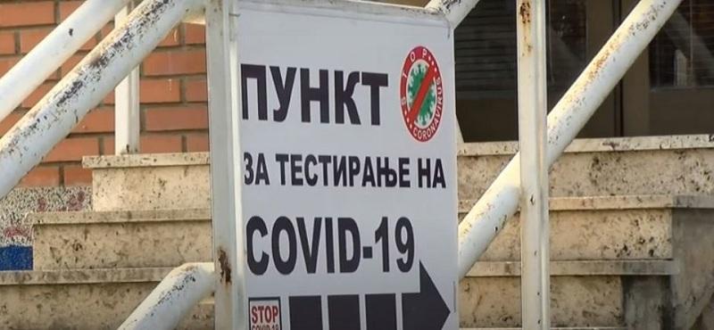 Расте бројот на заразени со коронавирус во Македонија