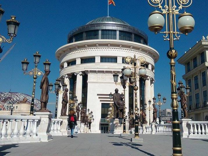 ОЈО предлага казни од по две и пет илјади евра за организација на прослави во Скопје