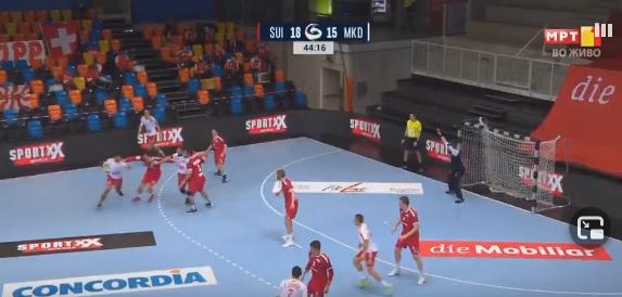 Значајна победа на ракометарите на гости-Македонија ја совлада Швајцарија 25-23