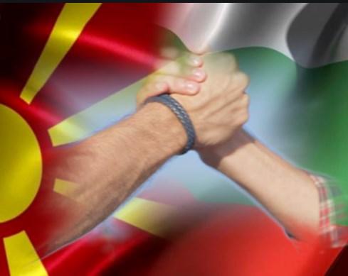 Чао датум за Македонија уште неколку месеци: Бугарија оди на нови избори