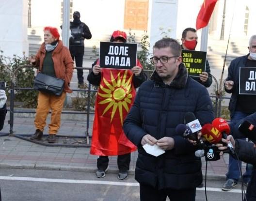 Мицкоски: Само политички аматер како Заев може да потпише еден таков договор
