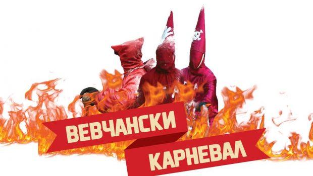 Вевчанскиот карневал ќе се одржи со дел од обичаите и почитување на протоколите