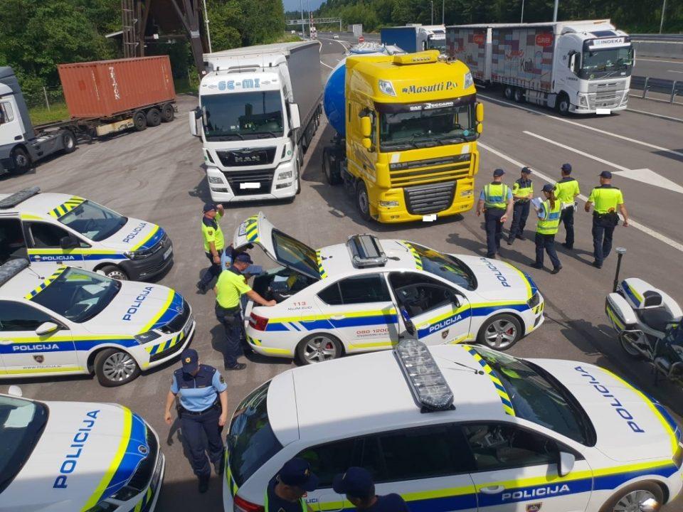 """Словенечката полиција денеска почнува """"бел"""" штрајк"""