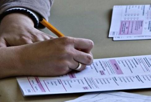 Дополнителен јавен конкурс за ангажирање на реонски попишувачи и реонски инструктори