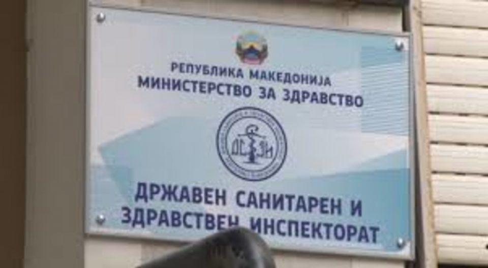ДСЗИ: Др. Асани доби забрана за работа во ординацијата која работела нелегално