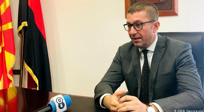 Мицкоски: Власта спрема ново задолжување за нова кражба