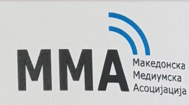 """Македонската медиумска асоцијација и го замрзна членството на ТВ """"Алфа""""!"""