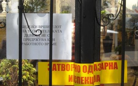 Николовски: За напишана казна нема ургенции по телефон