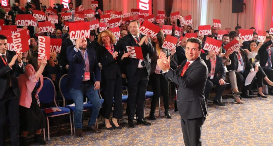 Митева: Дали СДСМ од носителите на јавни функции создава млади политичари со големи сметки?