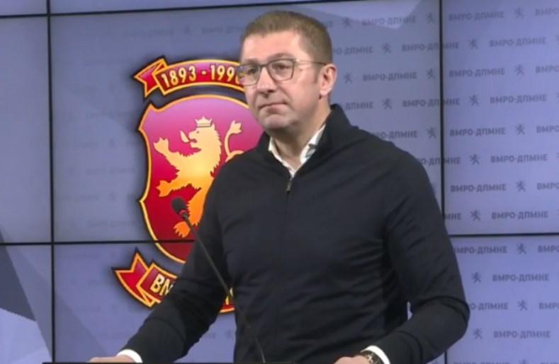 Мицкоски: Претседателе Пендаровски, доста се криеш, бекни нешто