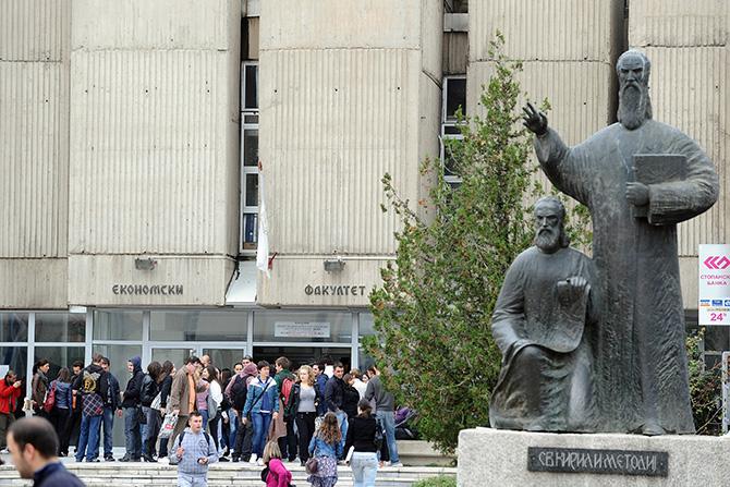 Сојузот на синдикати на УКИМ: Не сме задоволни од решенијата во Колективниот договор за високо образование