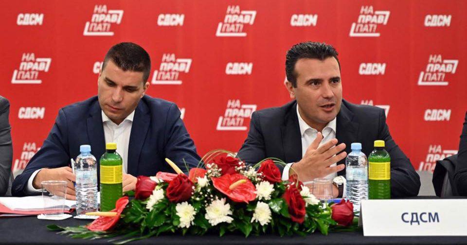 Оштетени штедачи: Зошто молчат Зоран Заев и Љупчо Николовски за грабежот во Еуростандард банка?