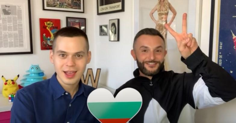 Претставникот на Евровизија со бугарски пасош конечно призна дека е геј