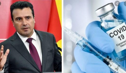 Заев не знае дека вакцината АстраЗенека се прима во две дози