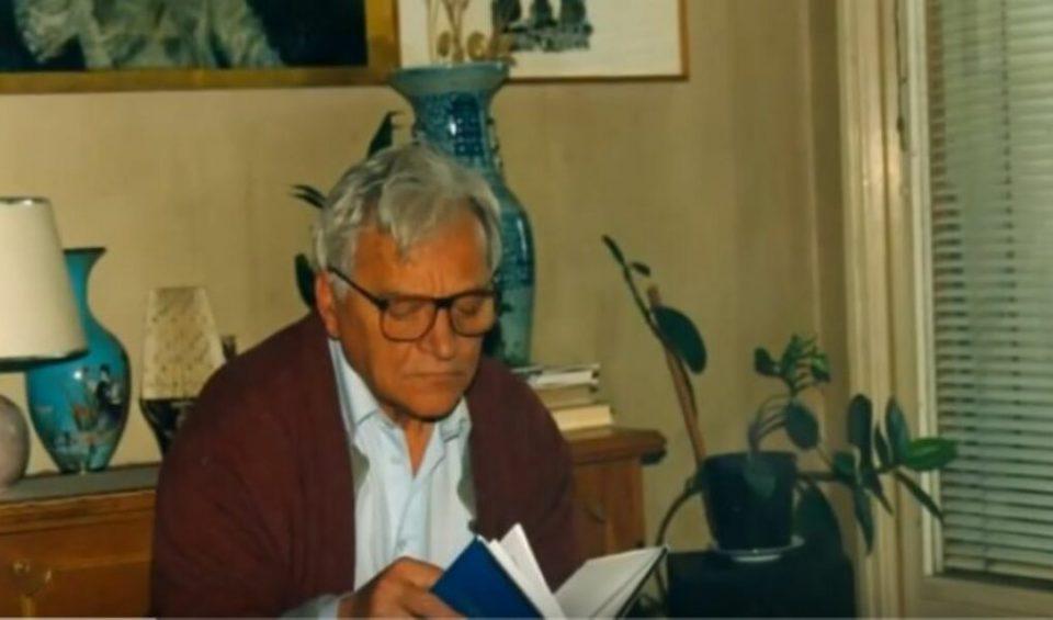 """90 години од раѓањето на Анте Поповски, чествување во Градската библиотека """"Браќа Миладиновци"""""""