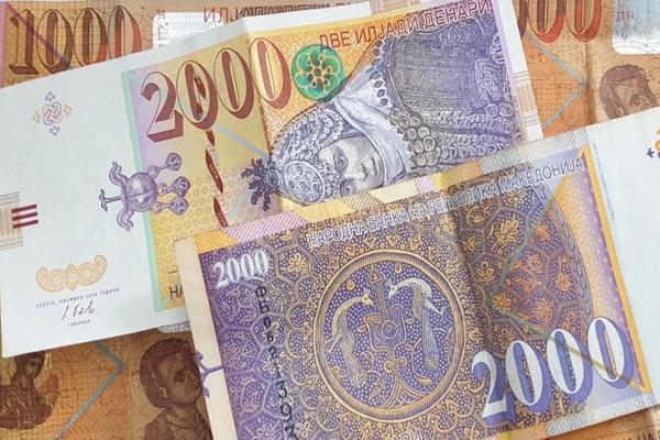 Советот на Народна банка донел одлука за издавање банкноти од 100 денари и 2.000 денари со новото име