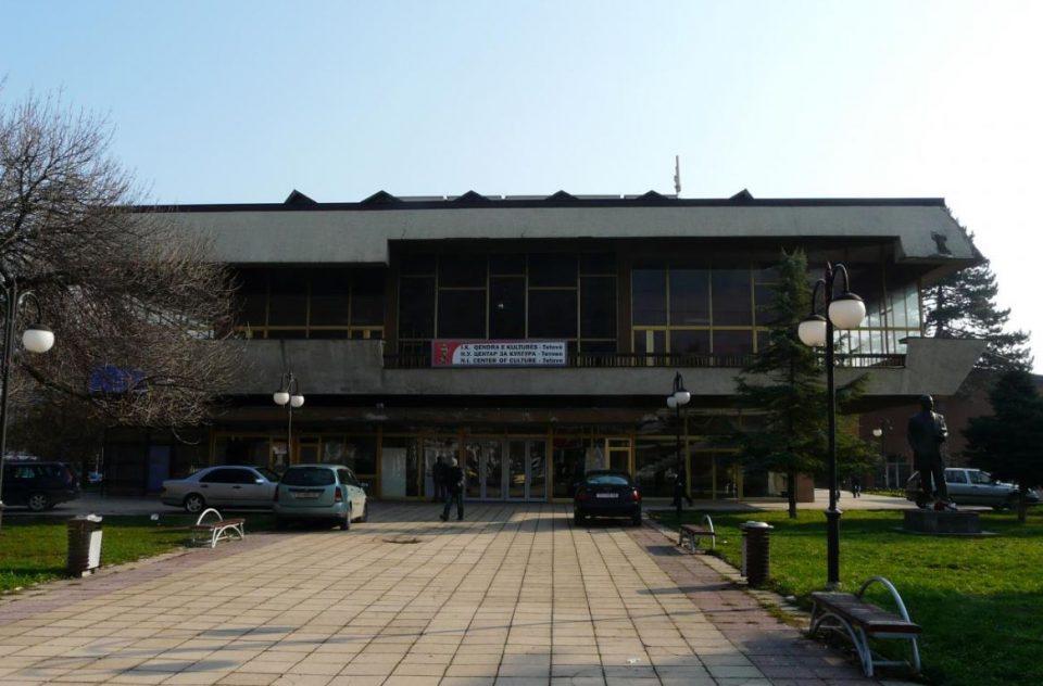 """Ќе се реконструира покривната конструкција на Центарот за култура """"Иљо Антески-Смок"""" во Тетово"""
