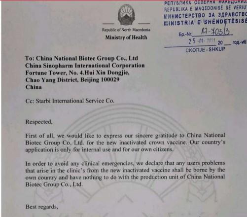 Филипче за фирмата од Хонг Конг: Такви суми никогаш немало ниту потпишано ниту исплатено