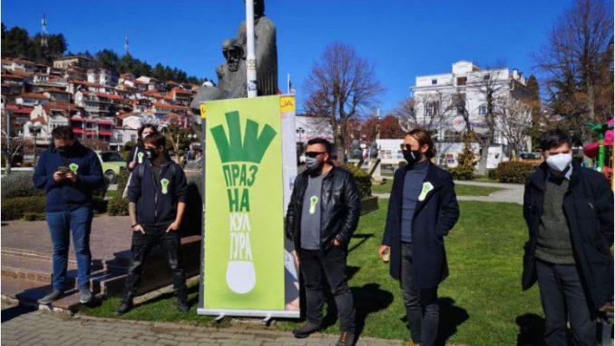 """Охридските културни работници со поддршка за Протестниот марш на иницијативата """"Култура или фискултура?"""""""