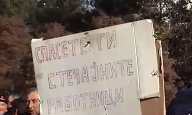 Во Македонија околу 1.000 стечајци кои 15 години се без денар чекаат обештетување