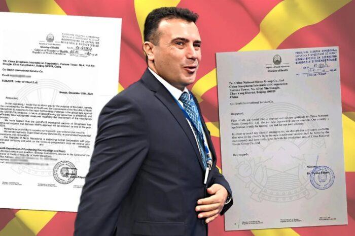 """""""Ла Верита"""" ги објави писмата на Филипче: Ја ослободил """"Синофарм"""" од одговорност при евентуални последици од вакцината"""