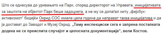"""Охрид SOS за рушењето на хотел """"Парк"""": Што работи Ацо Костов? Целосна изместеност и нула професионалност"""