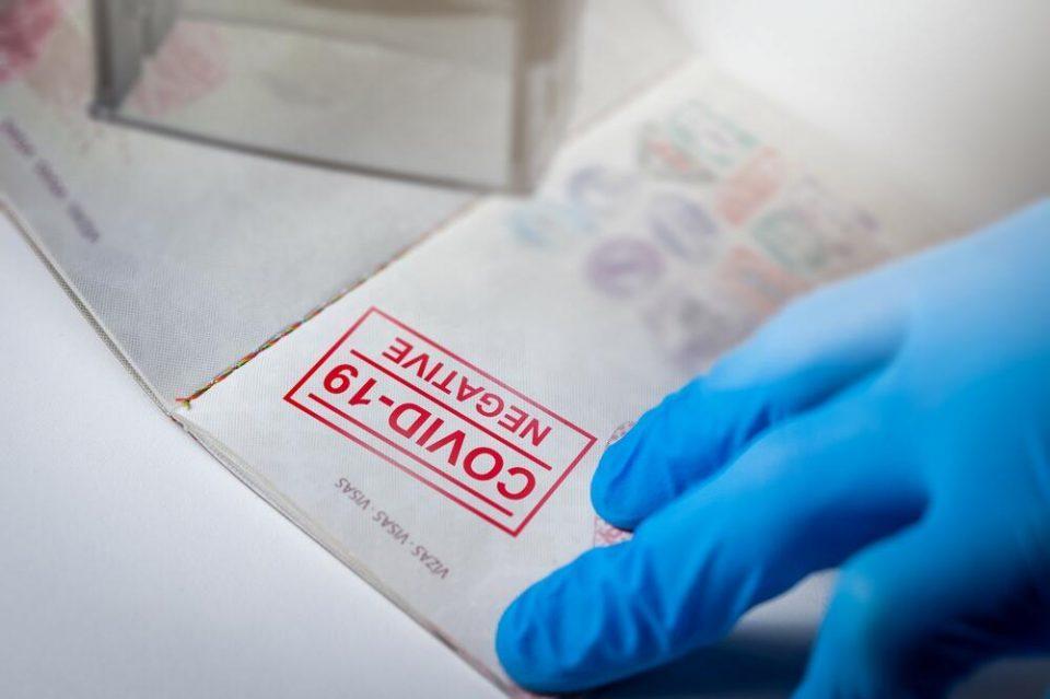 Од 19 мај Австрија воведува зелен пасош